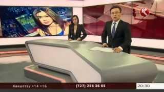 КТК: жаңалықтар - 17.04.2014 жыл Қытайда қазақ қызы тұтқындалды.