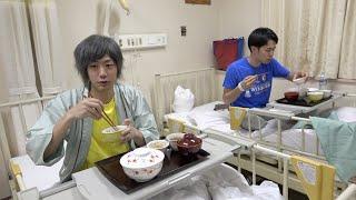 撮影協力:家田病院 https://ieda-hospital.jp  Science Bar 「FRACTAL」  愛知県岡崎市羽根町長田2-1 http://fractal-ac.jp TEL:080-9730-3106  Twitter:https://twitter.com/FRACTAL_science        https://twitter.com/Piron_glba  健康なご飯をたまに食うと「おっうまいやんけやるやん」「健康なのにこんなに美味いならずっとこれ食べときゃいいやん」と思いますよね。焼き魚とか漬物とかたまらんですよね。 しかし、なぜかあの健康ご飯たちは「あれ食いてえなぁ」となかなかなりません。焼肉は毎日でもいいのに。 このことから、料理には「美味さ」「健康さ」とは別に、「依存性」というステータスもあるということがわかりますよね。健康的な食事を続けられないのは、「依存性」というステータスが軒並み低いからでしょう。 つまり、「美味しくて」「体に良くて」「依存性の高い」ものが食物界最強と言えます。  そう、「美味しい果物」が最強なのです。アダムとイブが善悪の木の実に手を出してしまったのにも納得です。  東海オンエアの控え室へようこそ。 ぜひチャンネル登録お願いします! https://www.youtube.com/channel/UCynIYcsBwTrwBIecconPN2A  メインチャンネルはこちらの【東海オンエア】です! https://www.youtube.com/channel/UCutJqz56653xV2wwSvut_hQ  グッズ購入はこちらから!! https://goo.gl/YtauZW  お仕事の依頼はこちらから https://www.uuum.co.jp/inquiry_promotion  ファンレターはこちらへ 〒106-6137 東京都港区六本木 6-10-1 六本木ヒルズ森タワー 37階UUUM株式会社 東海オンエア宛  【Twitterアカウント】 てつや→https://twitter.com/TO_TETSUYA としみつ→https://twitter.com/TO_TOSHIMITSU しばゆー→https://twitter.com/TOKAI_ONAIR りょう→https://twitter.com/TO_RYOO ゆめまる→https://twitter.com/TO_yumemarucas 虫眼鏡→https://twitter.com/TO_ZAWAKUN