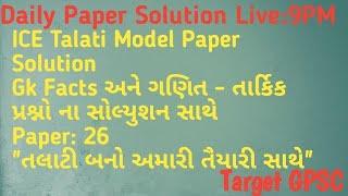 Talati Model Paper 2019 - Thủ thuật máy tính - Chia sẽ kinh