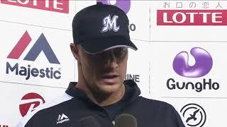 2017年8月23日千葉ロッテ・角中選手・スタンリッジ投手ヒーローインタビュー