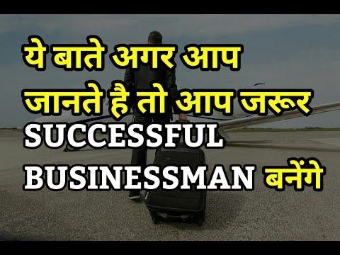 mp4 Entrepreneur Requirements, download Entrepreneur Requirements video klip Entrepreneur Requirements