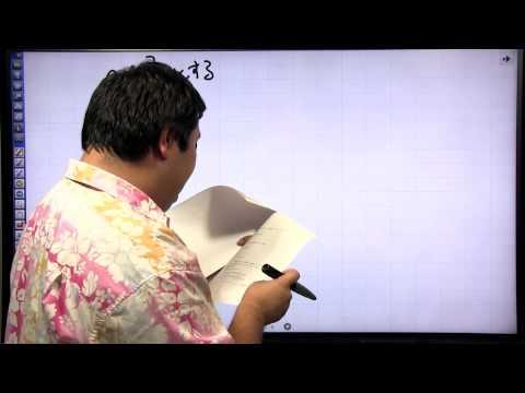 酒井のどすこい!センター数学IA #035 第4講 第1問