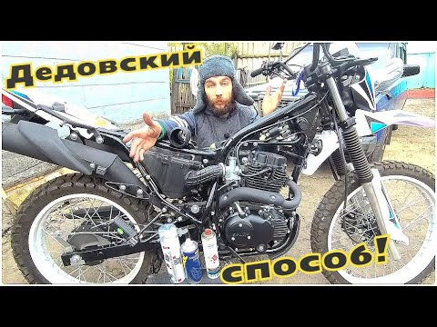 Что нужно сделать с мотоциклом после покупки?