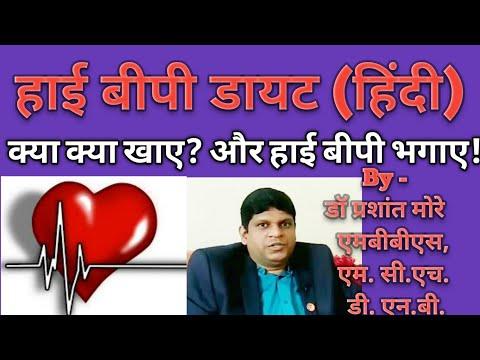 Kaip vartoti ASD-2 esant hipertenzijai