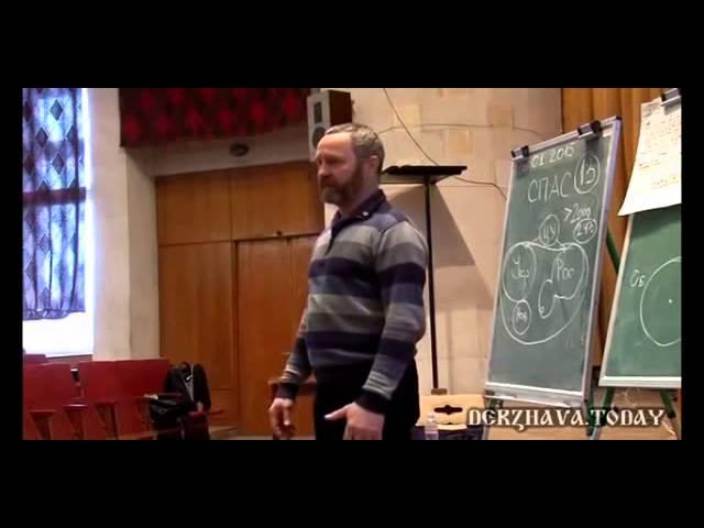 Сергей Данилов — Главная тайна нападения Наполеона