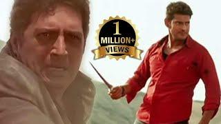 Killer Fight Battle Between Prakash Raj & Mahesh Babu | Hindi Dubbed Movies | Mahesh babu