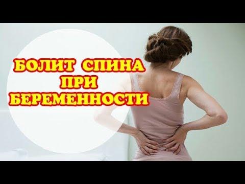 Упражнения от боли в спине при грыже видео