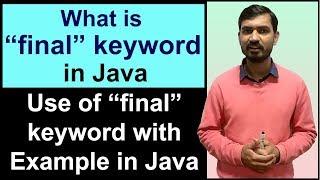final Keyword in Java with Examples Hindi