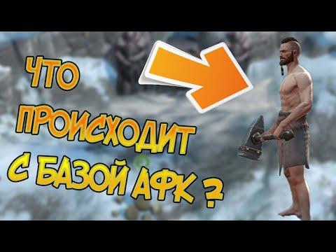 Что будет с вашей базой если вы забросите Frostborn: Action RPG ?