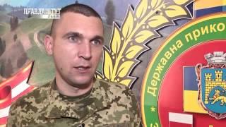 ЗАХІДНИЙ КОРДОН, випуск №92