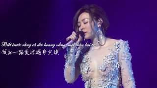 [Vietsub Live] Cho dù (Tước Tích 2 Ost) - Concert Jane's Secret  - Trạm Thượng Hải