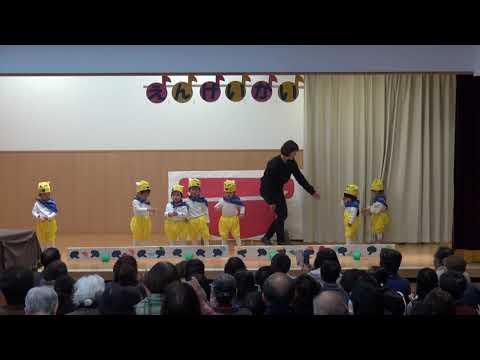 2019年度 みなみ保育園 演芸会 1歳クラス 「ぞうさんのぼうし」