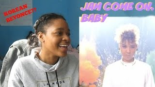 YOON MIRAE-JAM COMEON,BABY REACTION [Korean BEYONCE?]