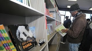 Chinese books exhibition kicks off in Johannesburg