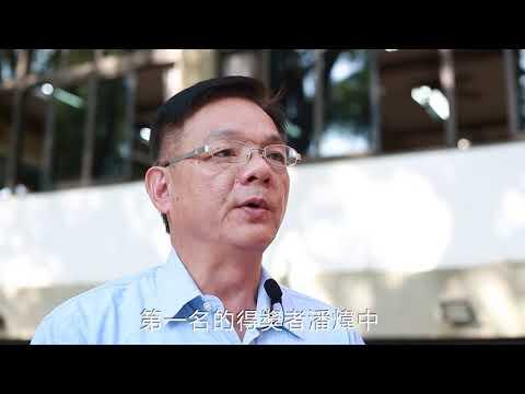 臺中市第二十三屆大墩美展 雕塑類評審感言 林文海委員
