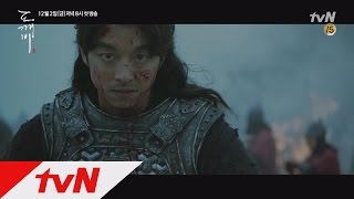 Goblin Season 1 - watch full episodes streaming online