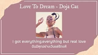 Love To Dream - Doja Cat (เนื้อเพลง + แปลไทย)18+