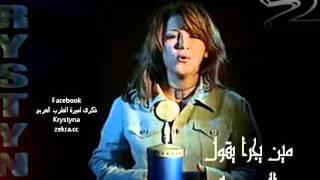 🔴 ذكرى محمد الاغنية التي تسببت في مقتلها