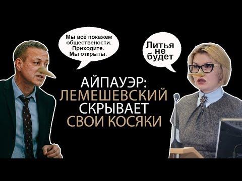 20. 02. 19 Ай ПАУЭРПресс - тур для журналистов