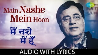 Main Nashe Mein Hoon with lyrics | मैं नशे में हूँ | Jagjit Singh | Live With Jagjit Singh  IMAGES, GIF, ANIMATED GIF, WALLPAPER, STICKER FOR WHATSAPP & FACEBOOK