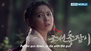 Gunman In Joseon | 조선총잡이 - Preview