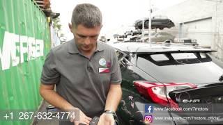 2018 Toyota C-HR  за 10308$ с аукционным сбором. Авто из США от 7motors.