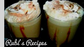 कोल्ड काॅफी । cold coffee ।  cold coffee recipe / how to make cold coffee / iced coffee recipe
