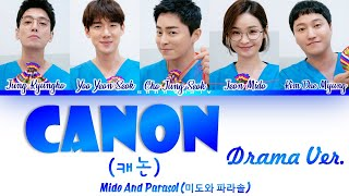 Mido And Parasol (미도와 파라솔) -  Canon (캐논 Drama Ver.) Hospital Playlist / 슬기로운 의사생활