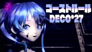 "Video thumbnail of ""[1080P Full]  ゴーストルール Ghost Rule - 初音ミク Hatsune Miku Project DIVA English lyrics Romaji subtitles"""