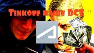 AkademeG  разбил BMW X5M ради рекламы Олега Тинькова Tinkoff Банк