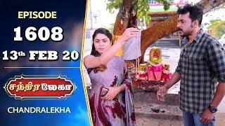 CHANDRALEKHA Serial | Episode 1608 | 13th Feb 2020 | Shwetha | Dhanush | Nagasri | Arun | Shyam