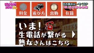 熟年カップル博多~生電話からの営み~
