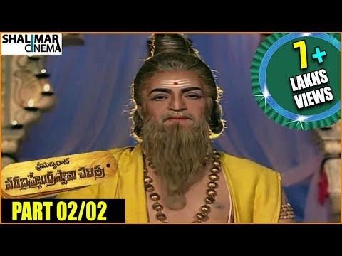 Sri Madvirat Veerabrahmendra Swamy Charitra Movie Part 02/02