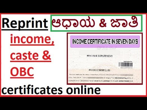 Reprint/download income caste & OBC certificate online - Digital banking &  public solutions