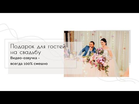 Ольга Алдушина, відео 2