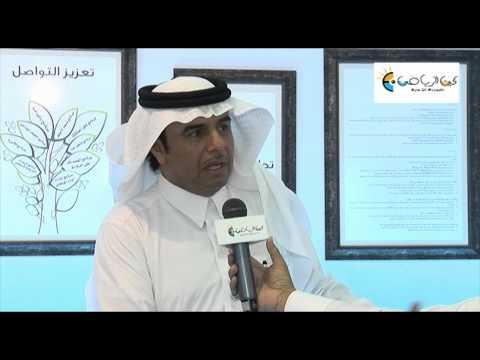 كلمة الأستاذ عبدالسلام اليمني - الشركة السعودية للكهرباء لعين الرياض