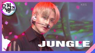 정글(Jungle) - CIX(씨아이엑스) [뮤직뱅크/Music Bank] 20201030