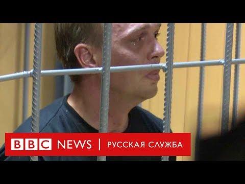 Статья 228: как в России сажают «за наркотики»