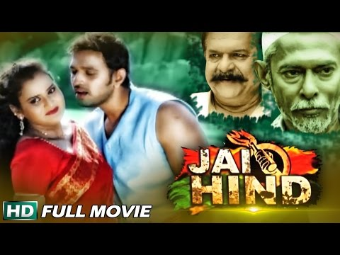 JAI HIND New Odia Full Film HD | Deepan, Ezee | Sarthak Music | Sidharth TV
