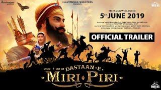 DASTAAN-E-MIRI PIRI   Punjabi Animated Movie   Trailer Launch