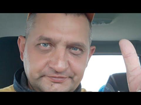 Прямая Почти До Дома. Автостоп 2019 Крым Курган