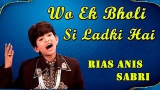 Wo Ek Bholi Si Ladki Hai || Superhit Love Full Song's || Rais