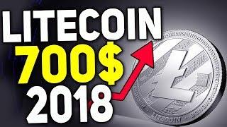 Чарли Ли готовит СЮРПРИЗ!? СТОИМОСТЬ Litecoin 700$ в 2018 ПРОГНОЗ КУРСА ЛАЙТКОИН (LTC)