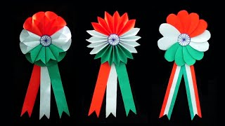 3 Independence Day Badge Making Ideas | Indian Flag Badge | Independence Day Craft Ideas For School