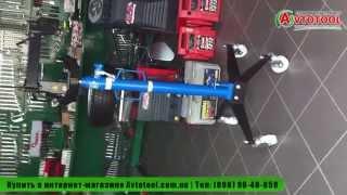 Стойка гидравлическая Oma 608 от компании Karcher и Nilfisk Alto - видео