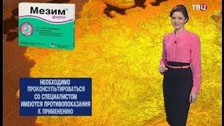 """Екатерина Малаховецкая - """"События. Погода"""" (28.02.14)"""