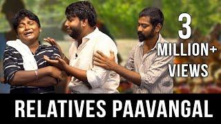 Relatives Paavangal | Parithabangal | TR Troll
