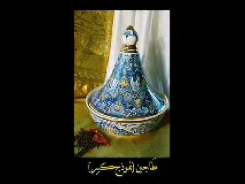ARTISANAT ALGERIEN -