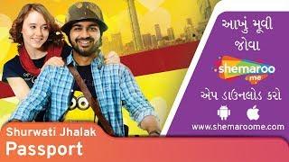 Passport | Shurwati Jhalak | Malhar Thakar | Romantic Gujarati Movie