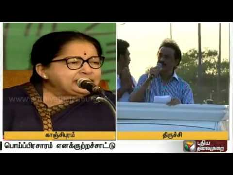 Tamil-Nadu-election-campaign-Stalin-vs-Jayalalithaa-accusations